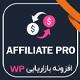 افزونه بازاریابی و همکاری در فروش | Ultimate Affiliate Pro | نسخه ۴