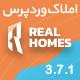 قالب وردپرس مشاور املاک Real Homes | قالب ریل هومز | قالب ثبت املاک | نسخه ۱٫۳