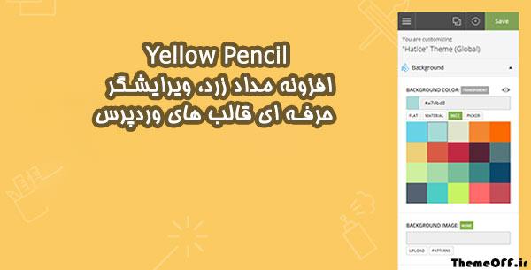 افزونه Yellow Pencil | افزونه مداد زرد، ویرایشگر حرفه ای قالب های وردپرس