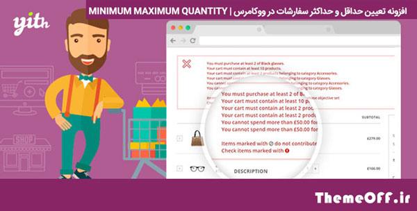 افزونه محدودیت در تعداد فروش یک محصول در ووکامرس | افزونه yith woocommerce Minimum Maximum quantity premium