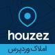 قالب فوق حرفه ای مشاور املاک هوزیز | Houzez | نسخه ۱٫۶٫۵