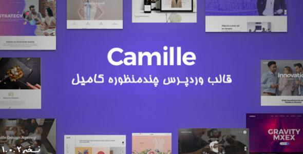 قالب وردپرس چند منظوره camille | قالب خلاقانه کامیل | نسخه 1.0.2