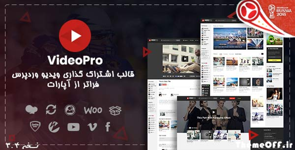 قالب وردپرس Video pro | قالب اشتراک گذاری ویدئو وردپرس | نسخه 2.۳.۴