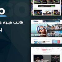 قالب وردپرس مجله خبری بینگو | قالب وردپرس Bingo | نسخه ۲.4